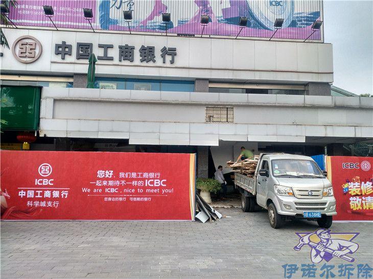 吴江有名气的砖墙拆除选哪家金质服务
